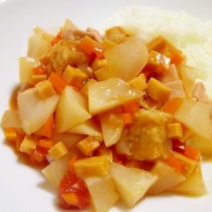 電子レンジ圧力鍋deかぶと焼売のトマト煮ごはん