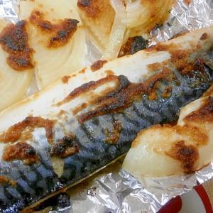 鯖と玉ねぎの味噌焼き