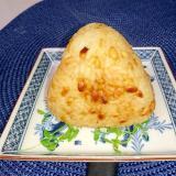 味噌味焼きお握り(リメイク料理)