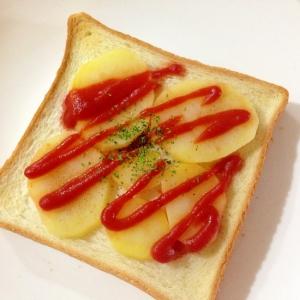朝食に☆じゃがいものケチャップトースト