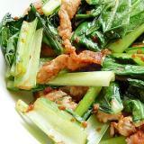 5分?塩麹で❤豚肉と小松菜の炒め物♪(ニンニク他)