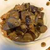 秋茄子煮物☆しっかりアク抜きこっくり味バージョン
