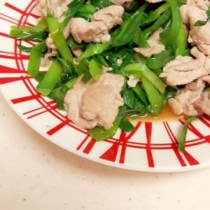 ニラと豚肉のシンプルな炒め物
