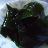 酢わかめ(酢昆布風の味です)