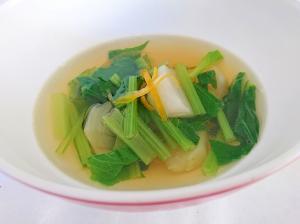 蕪と小松菜のスープ