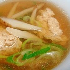 肉団子と牛蒡のスープ