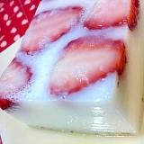 懐かしい味。苺牛乳寒天