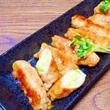 【中華ごま】四川児菜の☆豚肉巻き