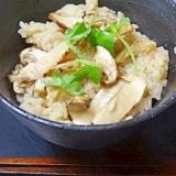 もち米効果☆ モチモチっと旨い「松茸ご飯」
