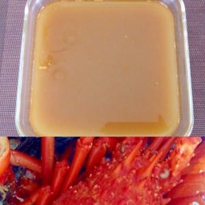 伊勢海老のビスク☆基本のスープ