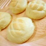 ホットケーキミックスで簡単!小さなメロンパン♪