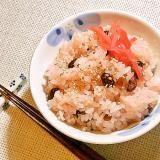 甘納豆入り北海道のお赤飯