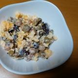 ミックスビーンズと炒り卵の塩コブサラダ