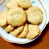 ピリッと大人の★チーズ&チーズクッキー