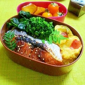 鮭の照り焼きのお弁当 女性向き