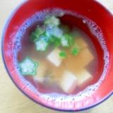 3種のだしで簡単に♪ 豆腐とおくらの澄まし汁