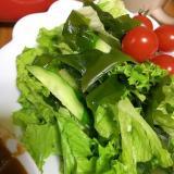 わかめとレタスのサラダ