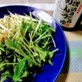 自家製ドレッシングで和える♪水菜サラダ
