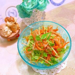 旨辛!黒七味きんぴら豆苗サラダ