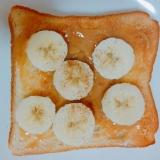 バナナ&ピーナツクリームのトースト