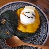 【ハロウィン2016】かぼちゃ温泉の癒されゴースト
