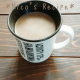 シナモンほうじ茶ミルク