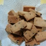 チョコチップとシナモン入りクッキー