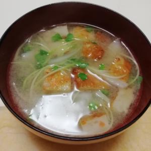 さつま揚げ(野菜天)と玉ねぎのお味噌汁