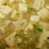 セロリ塩麻婆豆腐