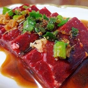 しゃりしゃりむちむちを食べる!鯨の生姜醤油