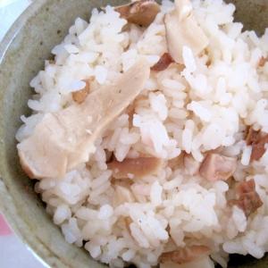 梅干しと干し椎茸の炊き込みご飯
