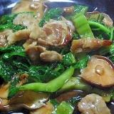 簡単 豚バラと生シイタケとカツオ菜の中華炒め