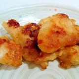 香ばしい~鶏肉の味噌マヨ焼き