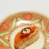 キムチとマヨネーズとごま塩のサーモンにぎり寿司