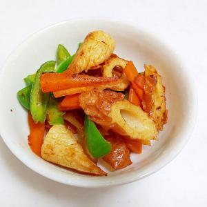 ちくわと野菜のカレー炒め++
