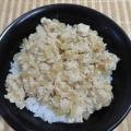 ヘルシー*冷凍豆腐のそぼろ丼