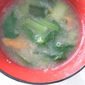 小松菜とさつま揚げの味噌汁