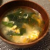 ワカメと豆腐の中華スープ