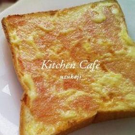 明太マヨ食パン