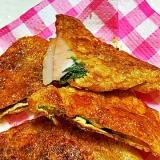 本間に作ってみて)^o^(薄揚げのモチ&チーズ焼き