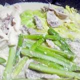 豚肉とアスパラの豆乳鍋仕立て