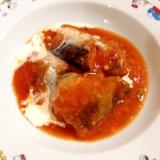 秋刀魚のケチャップ煮