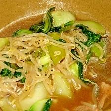 野菜たっぷりみそスープ