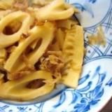 おつまみ100レシピ 15)竹輪と筍の煮物