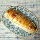 さっぱりジューシー☆焼き鯖寿司☆