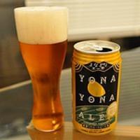 カクテル風、ビールのオレンジジュース割り