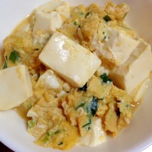 ふわふわ♪豆腐とニラの卵炒め