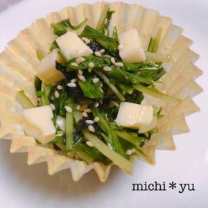 ●お弁当の一品●水菜×チーズ×海苔の中華サラダ