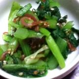 ちりめん山椒と小松菜のナムル風