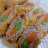 彩り鮮やか 豚ロール野菜カツ